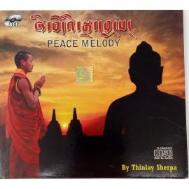 """""""Peace Melody"""""""